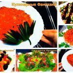 5 Очень Вкусных Салатов для Новогоднего Стола 2020. Праздничные рецепты!