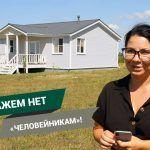 Автономный дом в поле: жизнь без инфраструктуры и электричества // FORUMHOUSE