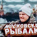 ЧТО ЖЕ НАХОДИТСЯ НА ДНЕ МОСКВА РЕКИ? / Магнитная рыбалка в столице / Фокин