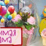 Что Подарить МАМЕ/СЕСТРЕ/БАБУШКЕ На ДЕНЬ Рождения    °A_Elita°