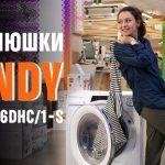 Cтиральная машина с сушкой и дистанционным управлением | Обзор Candy ROW 4856DHC/1-S