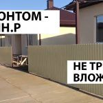 ДОМ В АНАПЕ ДЕШЕВО — небольшой дом в Усатова Балка! Дом в Анапе с РЕМОНТОМ! #315
