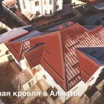 Фальцевая кровля в Алматы