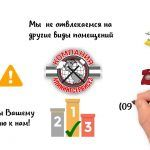 Клининговая компания уборка после ремонта дома Киев