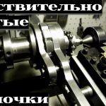 Крутые и качественные самодельные станки /  Cool and high-quality homemade machines