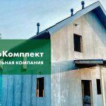 Кумысная поляна, дом 115 кв.м в 1,5 этажа, с балконом и верандой. г.Саратов / Домокомплект
