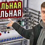 НАЧИНАЕМ ДЕЛАТЬ КОТЕЛЬНУЮ! Отопление и водоснабжение МОЕГО ДОМА / СЕКРЕТЫ