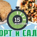 НОВОГОДНИЙ РЕЦЕПТ ЗА 15 МИНУТ ТОРТ И САЛАТ ОЛИВЬЕ новогодние рецепты семейная кухня