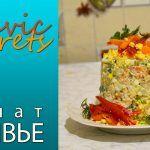 Острый салат Оливье. Новогодний стол 2020 / Краткие рецепты / Slavic Secrets