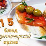 Подборка БЫСТРЫХ, ВКУСНЫХ И ПОЛЕЗНЫХ блюд [Рецепты Bon Appetit]