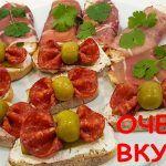 Праздничные Закуски на Новый Год  / Простые Рецепты.
