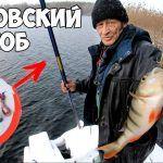 РЫБАЛКА ДЕДОВСКИМ СПОСОБОМ на МОРМЫШКУ и КИВОК — река Северский Донец