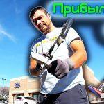 Работа в США: Сантехник | Проект: Заработать на мусоре в Америке | S12E11