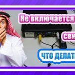Ремонт видеорегистратора DS — 7200 / Не включается! Свистит!