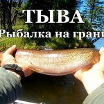 Самый опасный регион для рыбалки в России/Пороги, экстрим, рыбалка в тайге/Таймень, ленок/Тыва #4