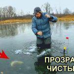 Щука на ЖЕРЛИЦЫ! Прозрачный, как первый лёд! КРУПНАЯ плотва на безмотылку! Рыбалка на реке!