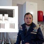 Система автоматики зонального управления отоплением