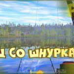 Лещ со шнурками. Эксперимент на Старом Остроге • Русская рыбалка 4 • Ловля фидером