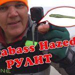 Зимний Окунь На Дроп Шот (Рыбалка 2020) | Vovabeer