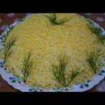 Салат «МИМОЗА» — рецепт из СССР/  Обалденное блюдо на праздник