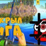 Трофейный сиг на Ладоге • Русская рыбалка 4 • Ловля на спиннинг ультралайт сборка