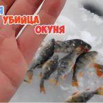 Зимняя ГАЛЬВАНОБИМЕТАЛИЧЕСКАЯ блесна из трубки своими руками на окуня, судака и щуку