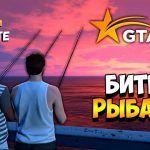 ЛУЧШИЙ СПОСОБ ЗАРАБОТКА НА GTA 5 RP! ВСЁ О РЫБАЛКЕ! — GTA 5 RP | Downtown