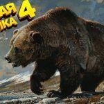 «✅Мега» Осетр и  морда здоровая!))Русская Рыбалка 4 !