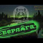 Русская Рыбалка 4 ! Осетр на медведку 84-108