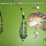 Новый УБИЙЦА КАРАСЕЙ 2020! НОВИНКА 2020 Лучшая снасть для рыбалки на карася, коропа,леща, плотвы