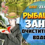 РЫБАЛКА продолжается | исследуем НОВЫЕ места | рыболовный ЗАНОС от Марченко