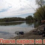 Рыбалка на кормачки и флет фидер весной. Ловля карася на пелетс 3kBaits. Лучшая наживка по карасю!