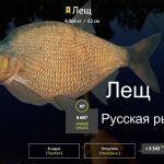 Русская рыбалка 4 Старый острог Лещ Фарм на старом остроге