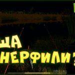 Лещ восточный в глуши островов • Русская рыбалка 4 • РР4 Ахтуба ловля на фидер
